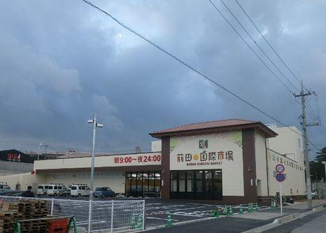 タウンプラザかねひで前田市場