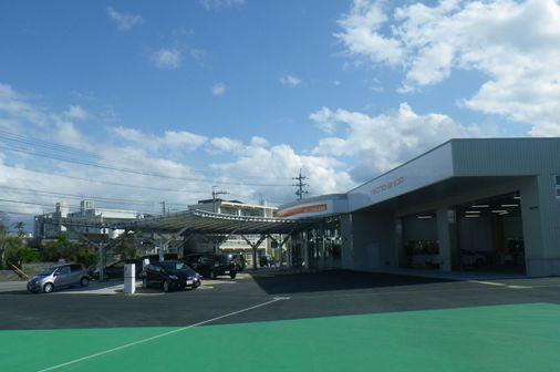 トヨタカローラ沖縄池原店
