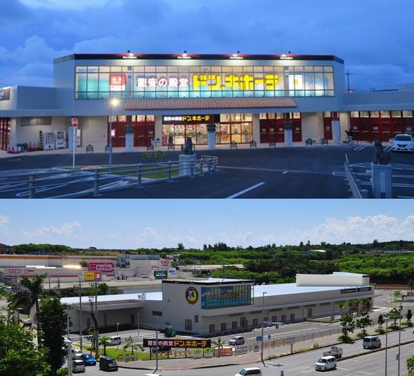宮古島商業施設(ドン・キホーテ)