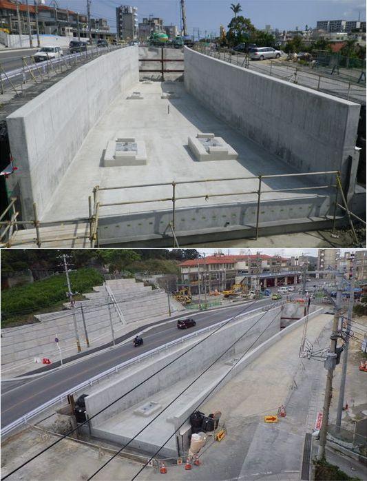 城間前田線都市モノレール(地下構造物H26-3)