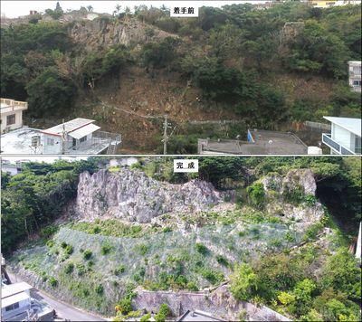 ココガーデンリゾート沖縄