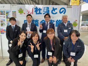 琉球新報 就職フェア2022☆会場でお待ちしております!
